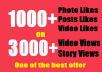 Get insta1,000 fast Social likes or Instant 3,000 video views/story views
