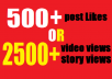 give insta500 fast Social likes or Instant 2500 video views/story views