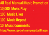 All Real Manual Music Promotion