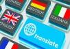 English to Spanish freestyle translation