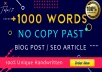 I will write 1000 words blog or SEO article