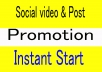 Instant Social video views promotion and likes marketing
