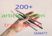 200+world article writing translation all country