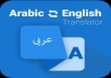 Fast translation of 600 - 800 words ARABIC <=> ENGLISH