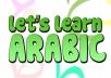 provide an Arabic conversation lesson