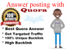 Promote your website with 40 High Quality Quora Answer