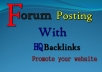 Offer HQ 12 Niche Relevant Forum posting backlinks