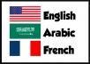 Trinlingual Translator (Arabic/ French/ English)