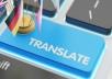 Translate article any language to English
