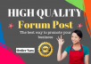 Offering 30 Quality Forum Posting Backlinks Service