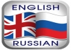 English to Russian to English translation
