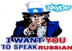 Let me help you improve your Russian by speaking with you