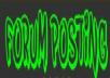 Rank Google Alexa by exclusive manually 2200 + forum posting Backlinks