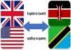 Translate English to Swahili and vice versa