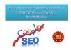 create high authority 400 dofollow backlinks
