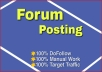 Offer 20 high quality forum posting service