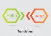 I will do english to hindi translation