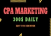 I will giive you a new powerful CPA method make 300 dollar daily for year 2020