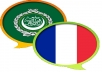 I will translate 2000 words from arabic into french or french into arabic