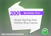 Give-You-Offpage-Seo-Permanent-Highpr-Backlinks-200-p-for-22