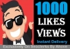 Start Instant 10,000 Views Or 1000 Likes