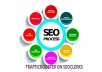 I Will Audit Your Website And Provide SEO Action Plan
