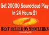 Get-20k-views-to-your-soundcloud-tracks-for-1