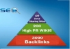 I will do seo linkpyramid 10 docs or pdf sharing sites, 200 high pr wiki 3000 backlinks