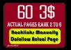 I will do MANUALLY 60 Blog Comment Pr6 To Pr2 DoFollow Backlinks