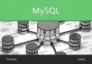 I will create SQL, MySQL Database, Tables and Queries