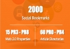 Create 75 PR3 to PR8 SEO LlNKWHEEL and 2000 Social Bookmarks