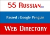 55 high PR Russian web directory submissions manually
