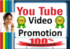 New YouTube Video promotion Marketing with Lifetime Non Drop Guaranteed