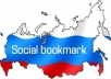 Manully 5 Top Social Bookmarking sites PR9, PR8, PR7 - With report of social Bookmarking