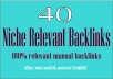 40 High Authority Niche Relevant blogcomments backlinks