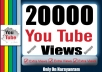 20000+ High Quality Youtube Views Instant Start 36 Hrs Delivery Time
