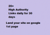 Manual 20+ links DAILY HIGH AUTHORITY, High PR 4-10, High DA 40-99. Land on Google 1 page