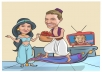 draw a cartoon and caricature
