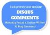 10 Comments On Your Blog Using Disqus Profiles