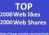 4,000 Social Signals White Hat SEO Backlinks Rank on TOP 1 Social Media