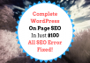 Complete On Page SEO Of Your Wordpress Website For Higher Ranking