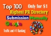 High authority 100 Directory Submission