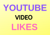 Real YouTube video promotion pack refill guaranteed