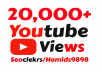 Adding-Super-Fast-20000-High-Quality-YouTube-views-for-10